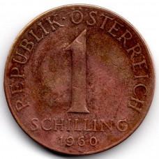 1 шиллинг 1960 Австрия - 1 schilling 1960 Austria, из оборота