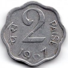 2 пайса 1967 Индия - 2 paise 1967 India, из оборота