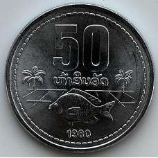 50 атов 1980 Лаос - 50 att 1980 Laos, из оборота