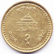 1 рупия 1999 Непал - 1 rupee 1999 Nepal, из оборота
