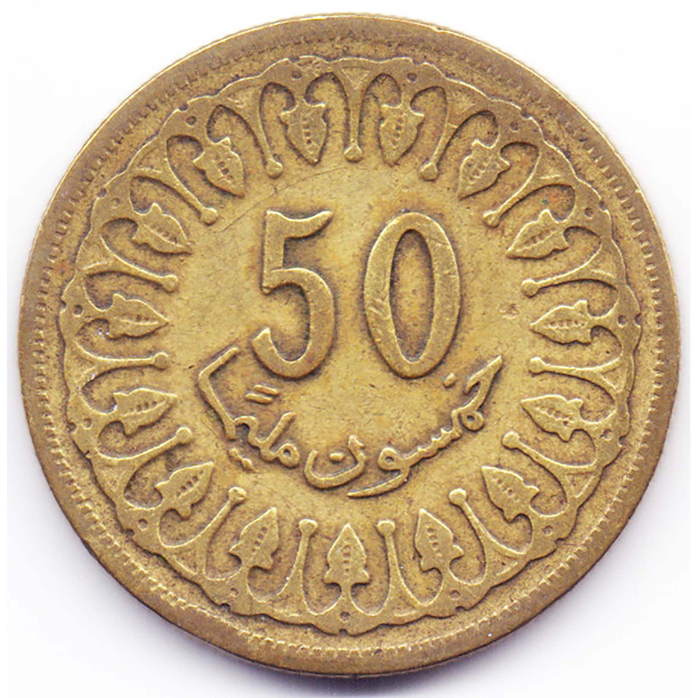50 миллимов 1983 Тунис - 50 millim 1983 Tunisia, из оборота
