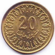 20 миллимов 1993 Тунис - 20 millim 1993 Tunisia, из оборота