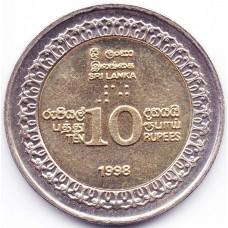 10 рупий 1998 Шри-Ланка - 10 rupees 1998 Sri Lanka, из оборота