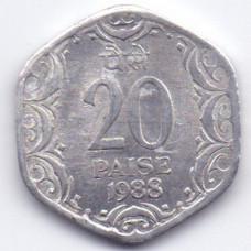 20 пайс 1988 Индия - 20 paise 1988 India, из оборота