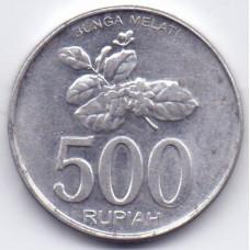 500 рупий 2003 Индонезия - 500 rupiah 2003 Indonesia, из оборота