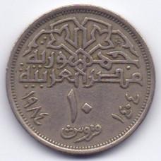 10 пиастров 1984 Египет - 10 piastre 1984 Egypt, из оборота