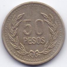 50 песо 1994 Колумбия - 50 pesos 1994 Colombia, из оборота
