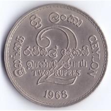 2 рупии 1968 Цейлон - 2 rupees 1968 Ceylon