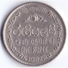 1 рупия 1982 шри-Ланка - 1 rupee 1982 Sri Lanka