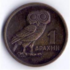 1 драхма 1973 Греция - 1 drachme 1973 Greece