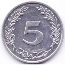 5 миллимов 1996 Тунис - 5 millim 1996 Tunisia, из оборота