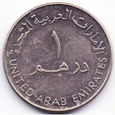 1 дирхам 2005 ОАЭ - 1 dirham 2005 United Arab Emirates, из оборота