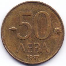 50 левов 1997 Болгария - 50 levs 1997 Bulgaria, из оборота