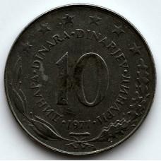 10 динаров 1977 Югославия - 10 dinars 1977 Yugoslavia, из оборота