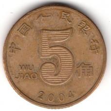 5 цзяо 2004 Китай - 5 jiao 2004 China, из оборота