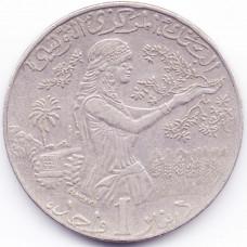 1 динар 1997 Тунис - 1 dinar 1997 Tunisia, из оборота