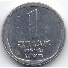 1 новая агора 1980 Израиль - 1 new agora 1980 Israel, из оборота