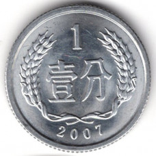 1 фэнь 2007 Китай - 1 fen 2007 China, из оборота