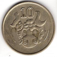 10 центов 1992 Кипр - 10 cents 1992 Cyprus, из оборота