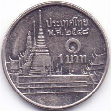 1 бат 2005 Таиланд - 1 baht 2005 Thailand, из оборота