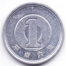1 йена 1994 Япония - 1 yen 1994 Japan, из оборота