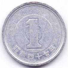1 йена 1972 Япония - 1 yen 1972 Japan, из оборота