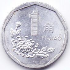 1 цзяо 1993 Китай - 1 jiao 1993 China, из оборота