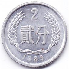 2 феня 1989 Китай - 2 fen 1989 China, из оборота