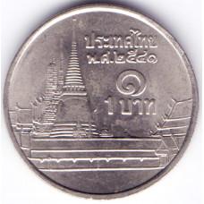 1 бат 1998 Таиланд - 1 baht 1998 Thailand, из оборота