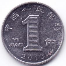 1 цзяо 2013 Китай - 1 jiao 2013 China, из оборота
