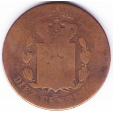 10 сентимо Испания - 10 centimos Spain, 1877-1879, из оборота