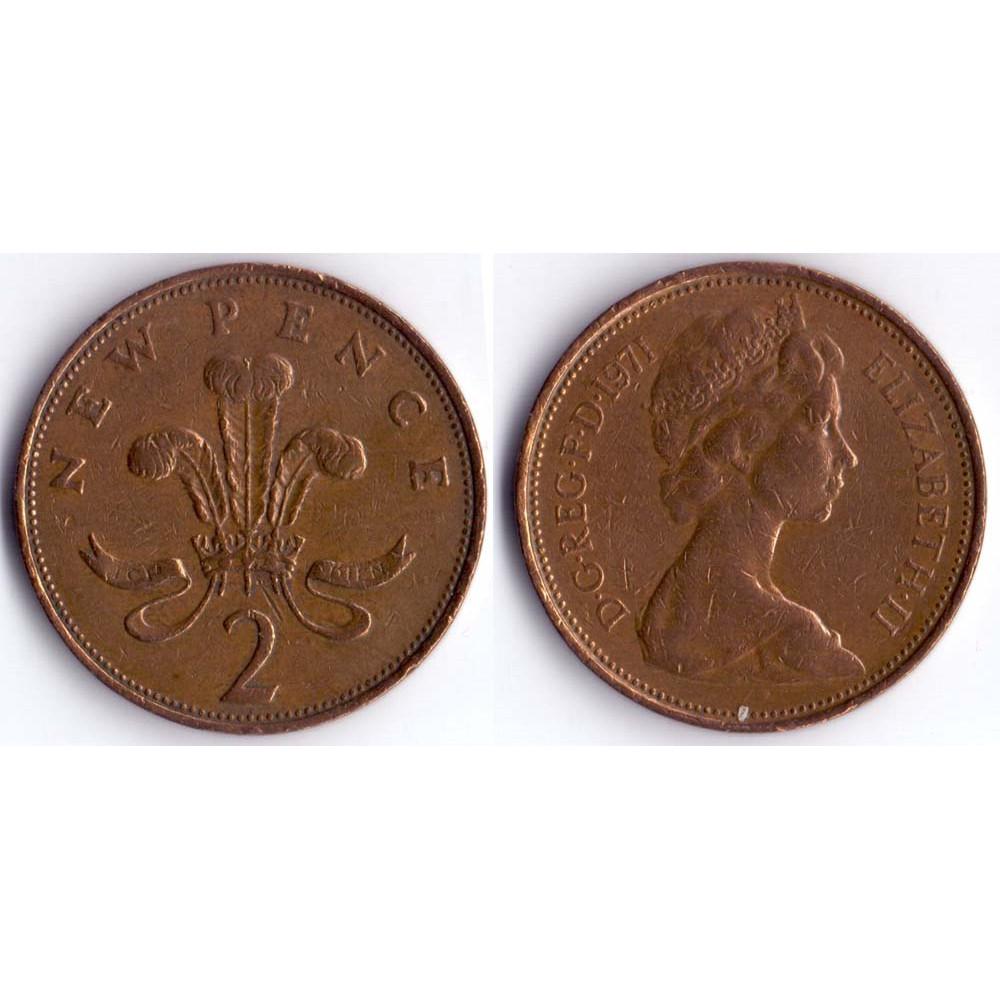 two new pence 1975 British - 2 новых пенса 1975 Великобритания
