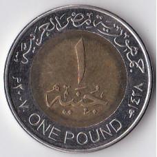 1 фунт 2007 Египет - 1 pound 2007 Egypt