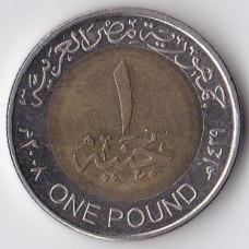 1 фунт 2008 Египет - 1 pound 2008 Egypt