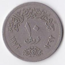 10 пиастров 1972 Египет - 10 piastres 1972 Egypt
