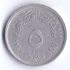5 миллим 1967 Египет - 5 millim 1967 Egypt