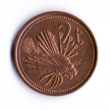 2 тойя 1990 Папуа-Новая Гвинея - 2 toya 1990 Papua New Guinea