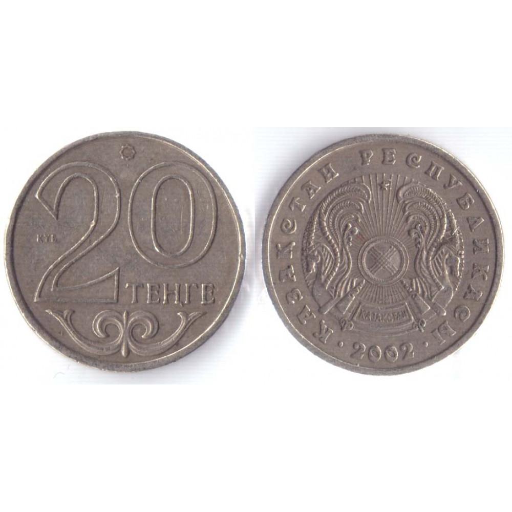 20 tenge 2002 Kazakhstan - 20 тенге 2002 Казахстан