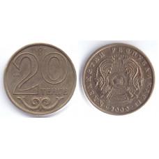 20 tenge 2000 Kazakhstan - 20 тенге 2000 Казахстан