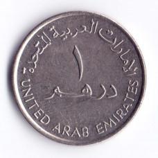 1 Дирхам 1990 ОАЭ