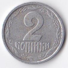 2 копейки 1993 Украина - 2 kopiyka 1993 Ukraine