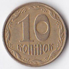 10 копеек 2004 Украина - 10 kopiyka 2004 Ukraine