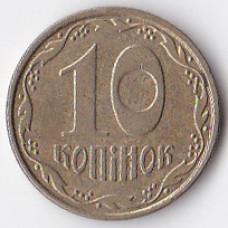 10 копеек 2007 Украина - 10 kopiyka 2007 Ukraine