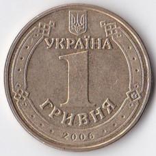 1 гривна 2006 Украина - 1 hryvnia 2006 Ukraine