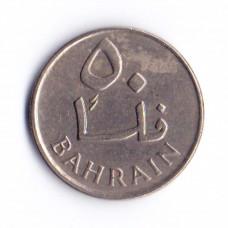 50 филсов 1965 Бахрейн - 50 fils 1965 Bahrain