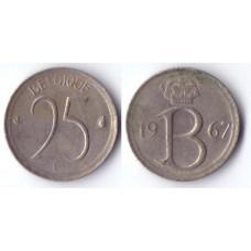 Бельгия 25 сантимов 1967 - 25 SANTIM BELGIQUE 1967