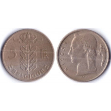 5 Franc BELGIQUE 1962 Q - 5 франков Бельгия 1962 Q
