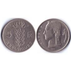 5 Franc BELGIQUE 1964 Q - 5 франков Бельгия 1964 Q