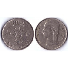 5 Franc BELGIE 1974 E - 5 франков Бельгия 1974 E