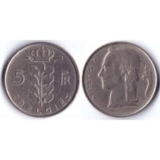 5 Franc BELGIE 1975 E - 5 франков Бельгия 1975 E